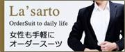 Suit Ya La'sarto